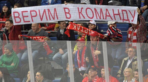 Болельщики ХК Спартак