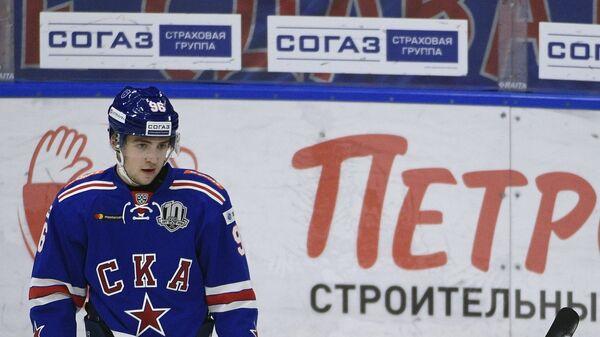 Форвард СКА Андрей Алтыбармакян