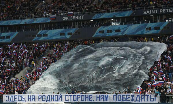 Перформанс болельщиков сборной России