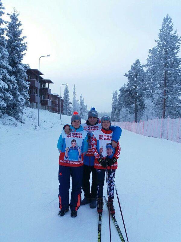 Болельщики сборной России по лыжным гонкам проводят акцию No Russia, No Games