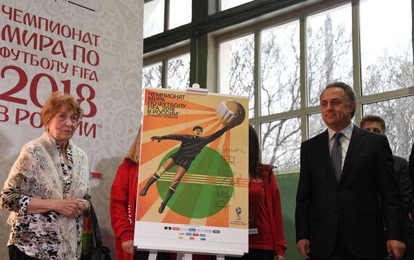Президент РФС Виталий Мутко и вдова вратаря Льва Яшина Валентина Тимофеевна Яшина (слева направо)
