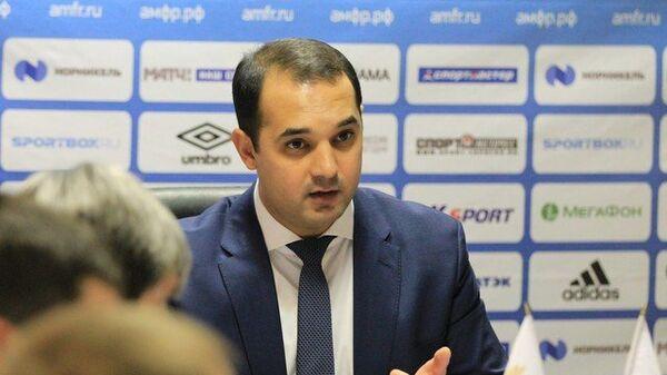 Президент АМФР Эмиль Алиев