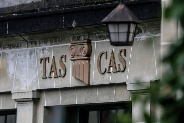 Спортивный арбитражный суд (CAS) в Лозанне