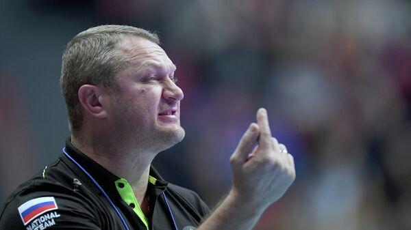 Главный тренер мужской сборной России по гандболу Эдуард Кокшаров