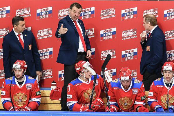 Тренерский штаб сборной России по хоккею Илья Воробьев, Олег Знарок и Алексей Жамнов (слева направо)