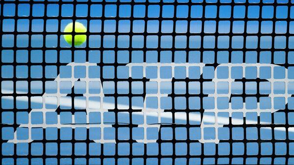 Логотип ATP