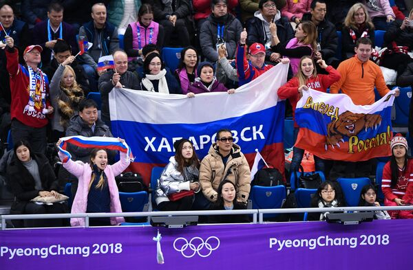 Российские болельщики во время выступления Евгении Медведевой
