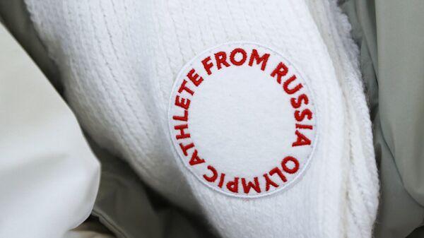 Логотип OAR (Олимпийский атлет из России)