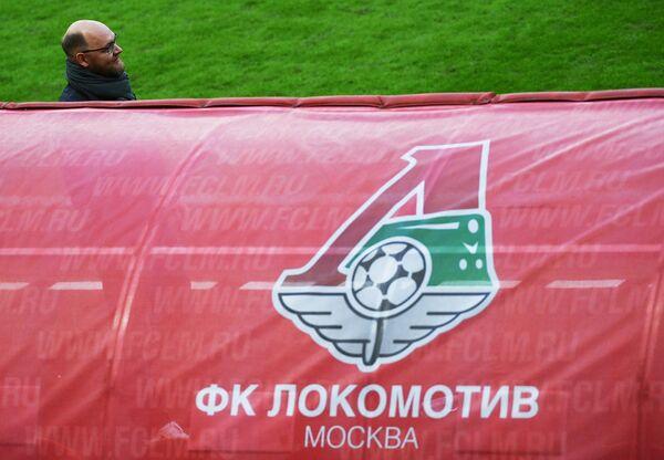 Президент Локомотива Илья Геркус