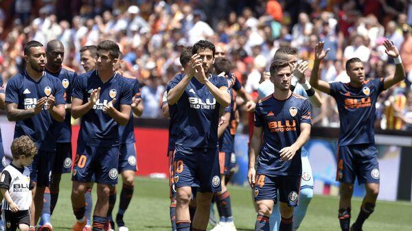 Футболисты испанской Валенсии