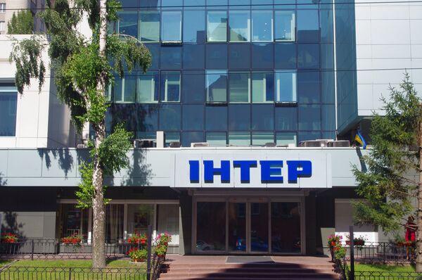 Вид на здание офиса телеканала Интер в Киеве