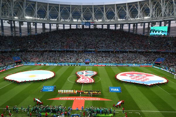 Стадион в Нижнем Новгороде перед началом матча Аргентина - Хорватия