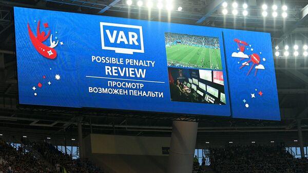 Футбол. ЧМ-2018. Матч Нигерия - Аргентина