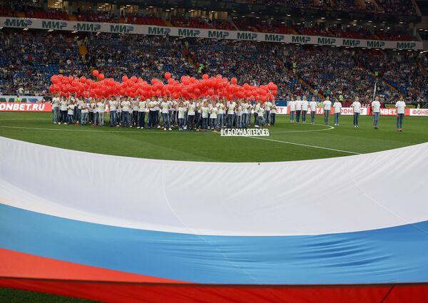 Футбол. Товарищеский матч. Россия - Чехия. Перед началом игры