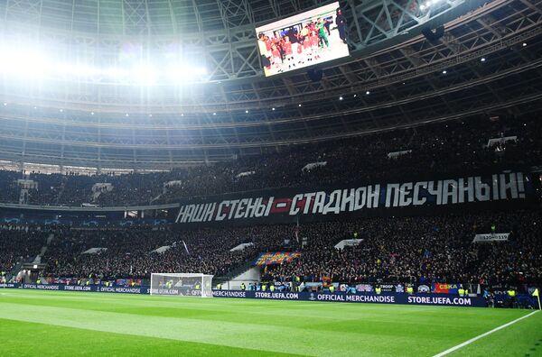 Футбол. Лига чемпионов. Матч ЦСКА - Реал Мадрид