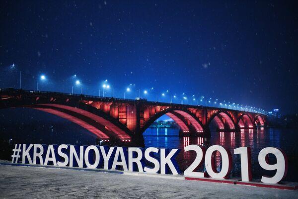 Набережная Енисея в Красноярске, где пройдет Универсиада-2019
