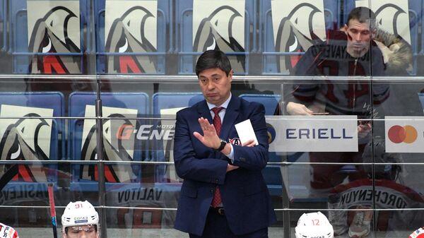 Главный тренер ХК Автомобилист Андрей Мартемьянов