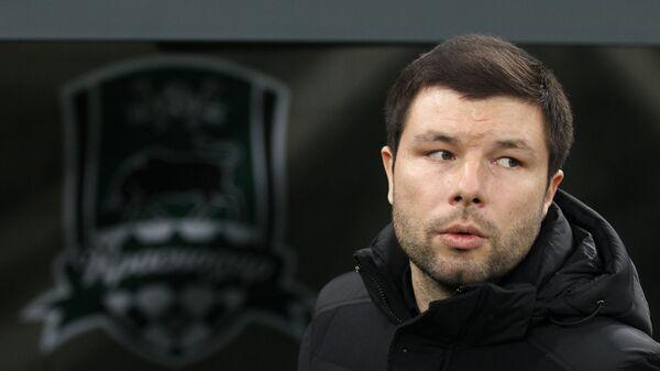 Тренер Краснодара Мурад Мусаев