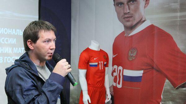 Новая форма российских футболистов