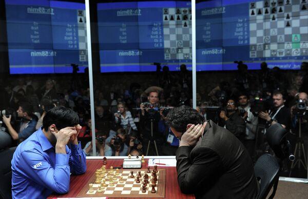 Матч за звание чемпиона мира по шахматам