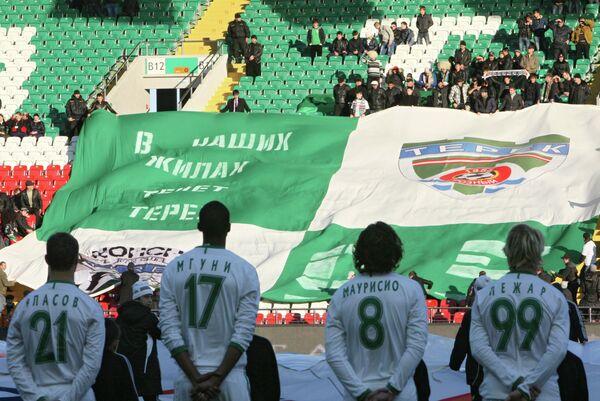 Футболисты клуба Терек