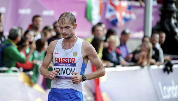 Андрей Кривов