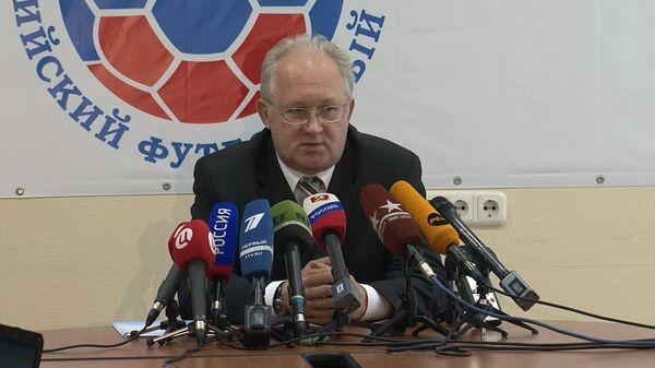 РФС определил, как наказать Торпедо за поведение фанатов