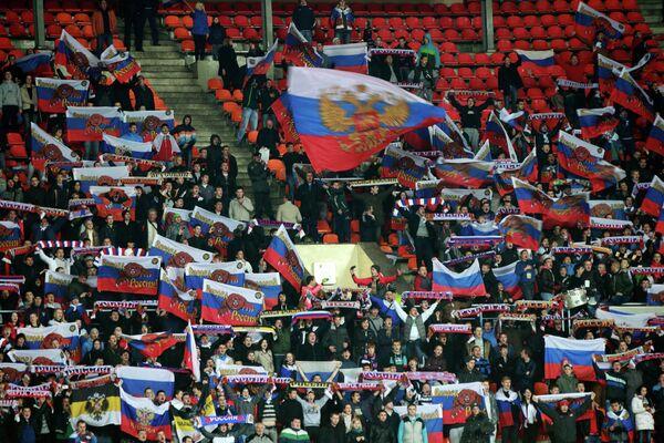 Болельщики сборной России на трибуне БСА Лужники