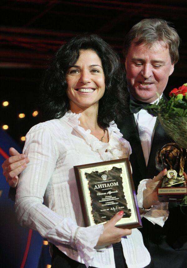 Наталья Авдонченко