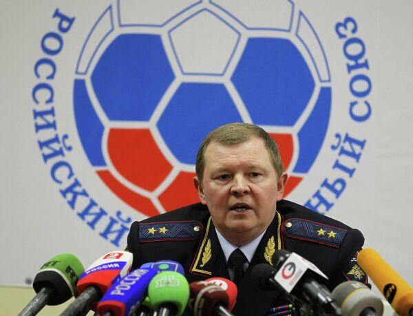 Юрий Демидов