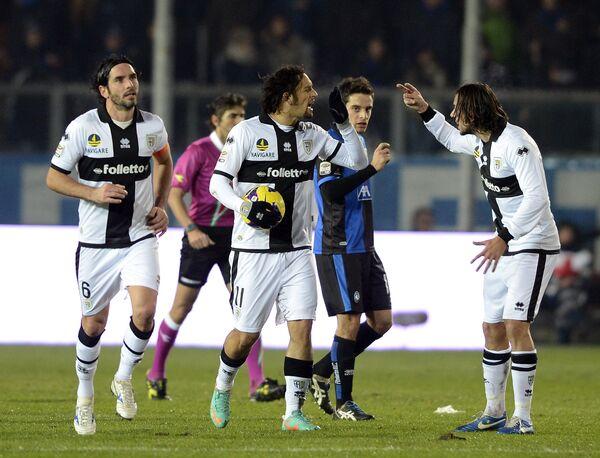 Игровой момент матча Аталанта - Парма