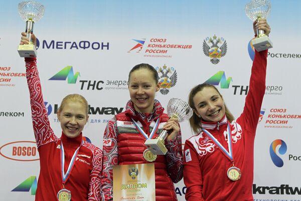 Татьяна Бородулина, Ольга Белякова и Лия Степанова (слева направо)