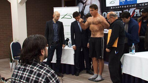 Российский боксер Маскаев рассказал о подготовке к бою с ямайцем Беком