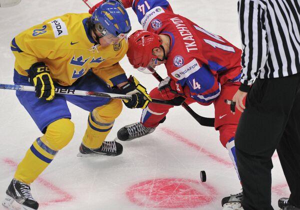 Игровой момент матча Швеция – Россия