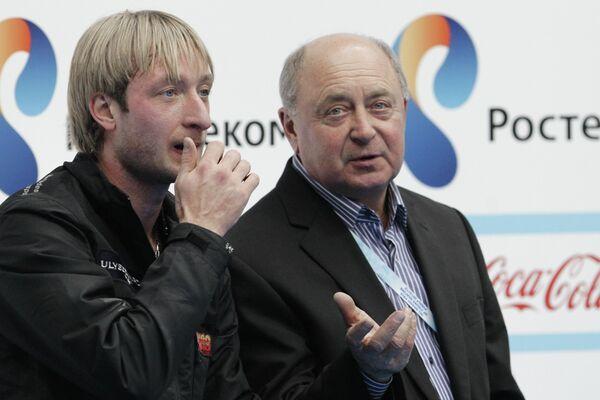 Евгений Плющенко (слева) и Алексей Мишин