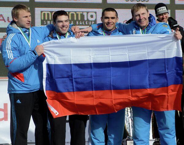 Россияне Александр Зубков, Алексей Негодайло, Дмитрий Труненков и Максим Мокроусов