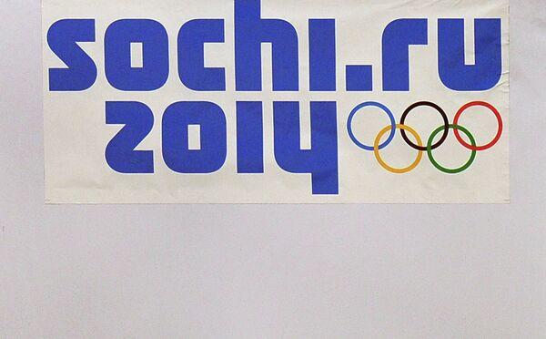 Символика Олимпиады-2014