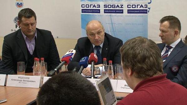РФПЛ объявила об официальном запрете на покупку билетов без паспорта