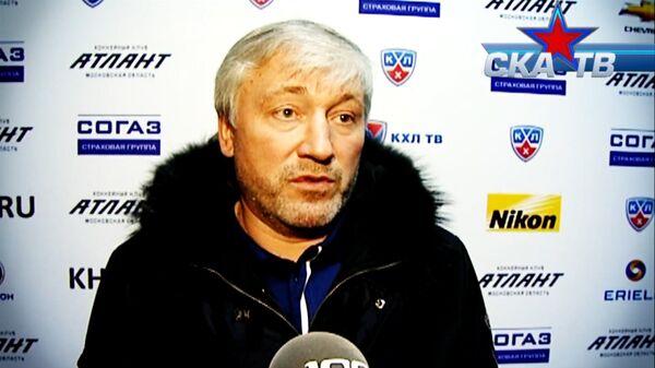 Старший тренер ХК СКА Михаил Кравец о прошедшем матче с Атлантом