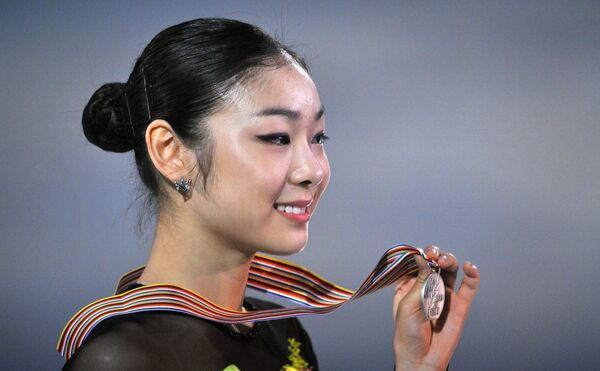 Ким Ю На