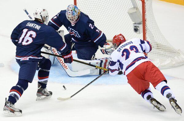 Игровой момент матча ЮЧМ Россия – США