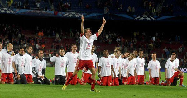 Футболисты Баварии радутся победе над Барселоной