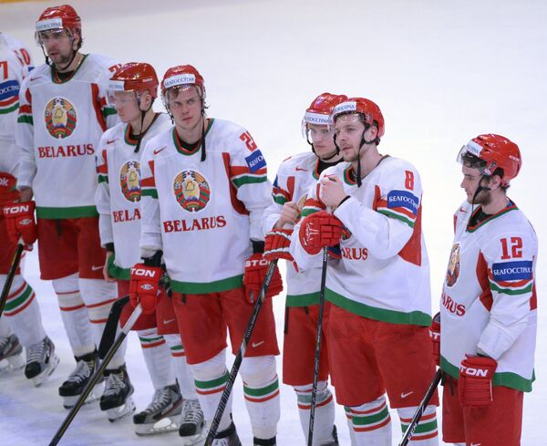 Хоккей. Чемпионат мира. Матч Белоруссия - Канада