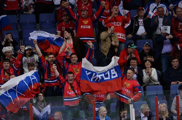 Болельщики сборной России на трибуне