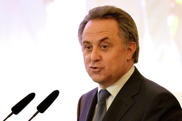 Министр спорта РФ Виталий Мутко выступает на конгрессе