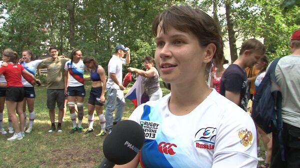 Это что-то сверхъестественное – россиянка Кудинова о Кубке мира по регби-7