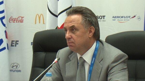 Министр спорта оценил шансы Красноярска принять Универсиаду-2019