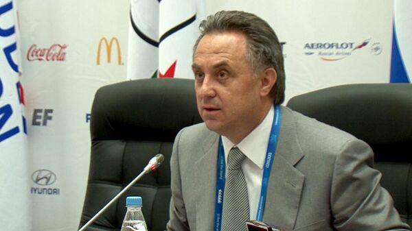 Министр спорта РФ о призовых выплатах российским чемпионам Универсиады