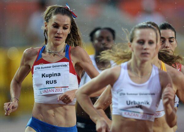 Екатерина Купина (слева)