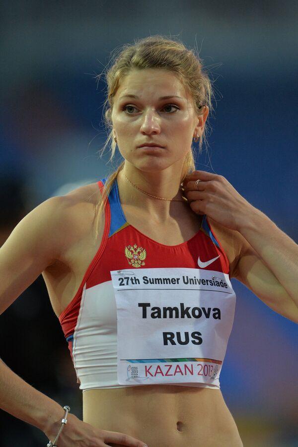 Алена Тамкова